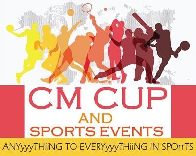 CM Cup logo
