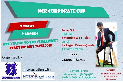 ncr corporate cup home